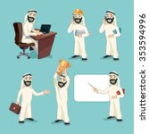 arab businessman in different... | Shutterstock .eps vector #353594996