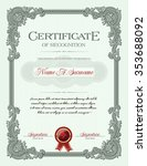 certificate of recognition... | Shutterstock .eps vector #353688092