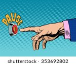 The Pause Button Hand Press Pop ...