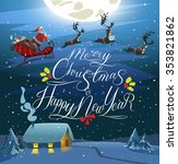 merry christmas and happy new... | Shutterstock .eps vector #353821862