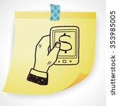 money mobile doodle | Shutterstock .eps vector #353985005
