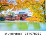 Beautiful Byodo In Temple At...