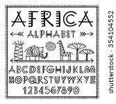 africa brush alphabet. african... | Shutterstock .eps vector #354104552
