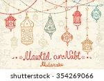 mawlid an nabi .traditional... | Shutterstock .eps vector #354269066
