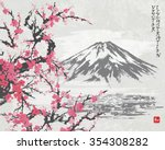 mountain fuji and spring... | Shutterstock .eps vector #354308282