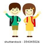 children to raise their hands | Shutterstock . vector #354345026