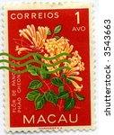 Vintage World Postage Stamp Ephemera (editorial) macau - stock photo