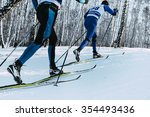 chelyabinsk  russia    december ... | Shutterstock . vector #354493436