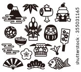 japanese new year element | Shutterstock .eps vector #355031165