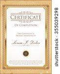 certificate of achievement... | Shutterstock .eps vector #355039298
