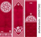 set of three templates of ... | Shutterstock . vector #355057382
