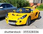 novyy urengoy  russia   july 19 ... | Shutterstock . vector #355328336