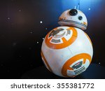 Постер, плакат: Star wars 7 model