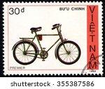 Viet Nam   Circa 1988  A Stamp...