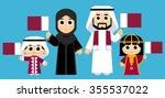 qatar national day celebration | Shutterstock .eps vector #355537022