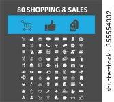 retail  sales  supermarket ... | Shutterstock .eps vector #355554332