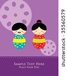 Kokeshi Couple Doll In Purple