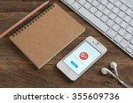chiangmai thailand   december... | Shutterstock . vector #355609736