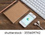 chiangmai thailand   december... | Shutterstock . vector #355609742