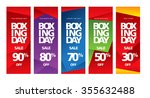 boxing day sale. vector banner... | Shutterstock .eps vector #355632488