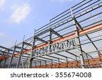 steel structure workshop is... | Shutterstock . vector #355674008