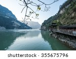 Three Gorges Tribe Scenic Spot...