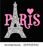 paris graphic with lace texture ... | Shutterstock .eps vector #355935542