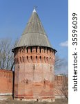 The Smolensk Kremlin Tower ...