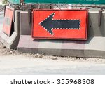 traffic signs  arrow straight ... | Shutterstock . vector #355968308
