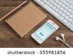 chiangmai thailand   december... | Shutterstock . vector #355981856