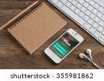 chiangmai thailand   december... | Shutterstock . vector #355981862