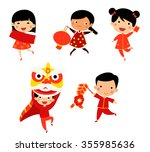 new year greetings_children | Shutterstock .eps vector #355985636