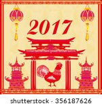 year of rooster design for... | Shutterstock .eps vector #356187626