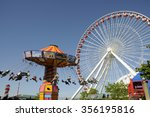 navy pier amusements chicago... | Shutterstock . vector #356195816