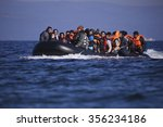 lesbos island  greece  november ...   Shutterstock . vector #356234186