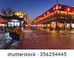 rickshaws waiting for customers ... | Shutterstock . vector #356254445