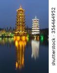 Pagodas In Shanhu Lake  Guilin.