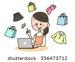 pregnant woman shopping on... | Shutterstock . vector #356473712