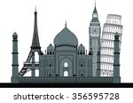 mix architecture 2 | Shutterstock .eps vector #356595728