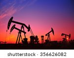 oil drilling rig  tanghai... | Shutterstock . vector #356626082