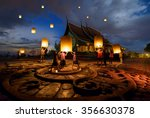 people floating lamp in yeepeng ... | Shutterstock . vector #356630378