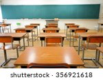 School classroom with school...