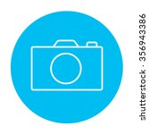 camera line icon for web