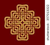 golden glittering logo template ... | Shutterstock .eps vector #357013322