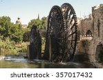 Ancient Water Wheels  Norias I...