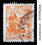 yugoslavia   circa 1952  a... | Shutterstock . vector #357096266