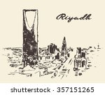 sketch of riyadh skyline ... | Shutterstock .eps vector #357151265