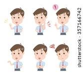 man pose   Shutterstock .eps vector #357166742