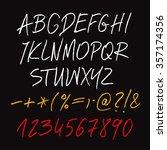 vector alphabet written with a... | Shutterstock .eps vector #357174356