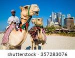 dubai  uae   november 15  2015  ... | Shutterstock . vector #357283076